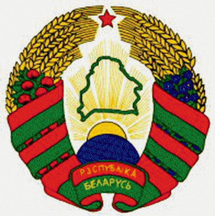 The state emblem of the republic of belarus